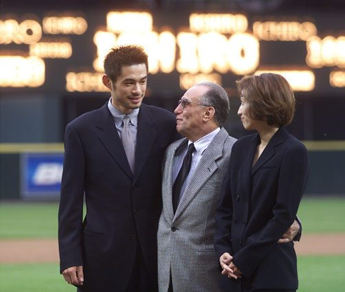 PHOTOS: Yumiko ushima- MLB Player Ichiro Suzuki's Wife (Bio, Wiki)