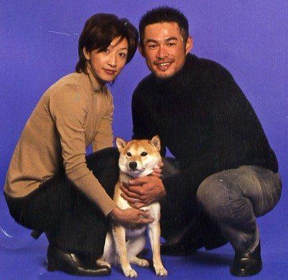 Ichiro Suzuki Family