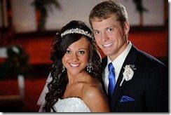 Lindsey Bowers Rosenthal- Cardinals Player Trevor Rosenthal's Wife