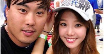 Hyun-Jin Ryu's Wife Bae Ji-Hyun
