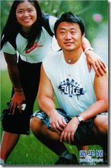 Li Na Husband Jiang Shan pic