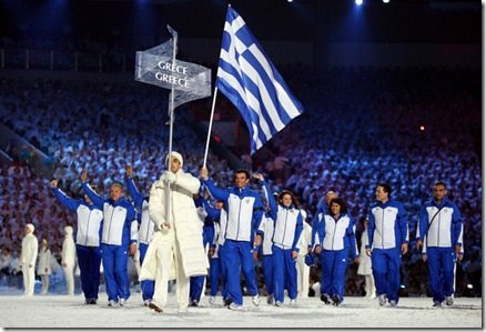Athanassios Tsakiris Panagiota Tsakiri pic
