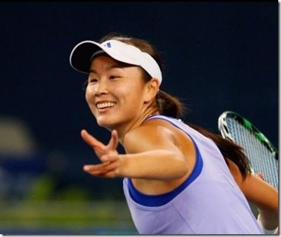 Who is Chinesse Tennis Player Peng Shuai's Boyfriend?