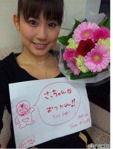 Sachi Ohtake Aoki Nori Aoki wif-picture