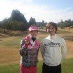Sachi Ohtake Aoki Nori Aoki wife-picture