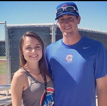 Kyle Hendricks' Girlfriend Emma Cain
