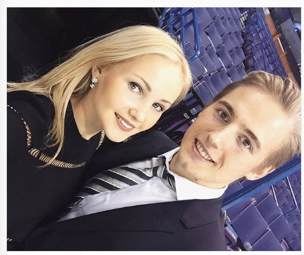 Ivan Barbashev's Wife Ksenia Barbasheva